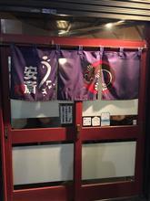 100名店目指すのΣ(゚д゚lll)!?       48店舗👀らしい。