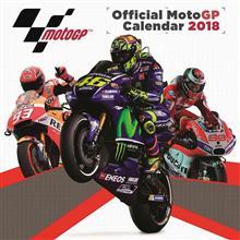 ksの、MotoGP2018に行ってきた!