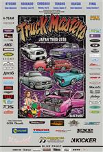 TRUCK MASTERS FINAL !!!!!