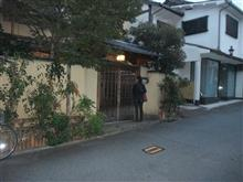 30年ぶりの京都