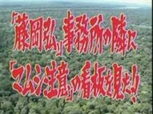 声優・田中信夫さんのご冥福をお祈りいたします。