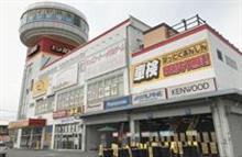 今週末はイエローハット太田店さんでイベントです!