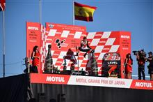 毎年恒例 MotoGP観戦