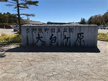 友達と大台ケ原へ in WRX&BRZ