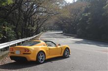 平日の箱根、エキシージでドライブ