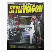 STYLE WAGON 11 ...
