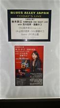 裕木奈江さんのライブ。