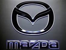 『マツダ、電動パワートレーン ロータリーエンジンを中核に地域別に最適設定』<日刊自動車新聞>/気になるマツダのWeb記事。