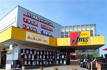 ジェームスでお買い物。