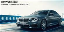 042 【BMWサービス・インクルーシブ 2年延長パッケージ】