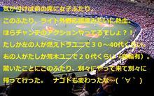 【ドラゴンズファン向け追補版】10/13中日x阪神 岩瀬&荒木ラストゲーム