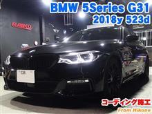 広島県よりご来店!BMW 5シリーズ(G31) コーディング施工