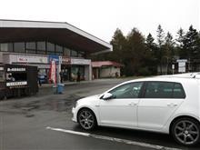 アンダーステア倶楽部・秋のツーリング(その4・霧の駅と三峰茶屋)