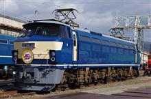 EF66-30