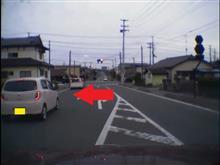 信号待ち時の車間距離