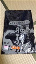 飛騨高山紀行(3)