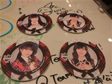 AKB48カフェでアカリン、キタ━━(゜∀゜)━━!!!