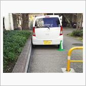 極寄 いつも見かける極寄せ駐車