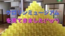 ▼【動画】千住タカラ湯