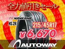 今月も残りわずか!人気の20インチやスポーツタイヤも出品中! by AUTOWAY