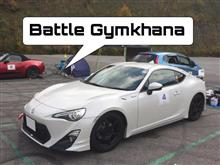 Battle Gymkhana ❗️