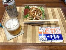 禁酒七日目最終日です!
