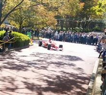フェラーリF1が大阪・万博公園を疾走!