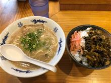 東京飯2018年10月29日