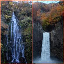 幻の滝 樽滝落水&秋の苗名滝🍁