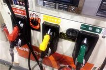 ガソリン価格、じわじわと上昇してます