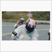 峠の走り屋 MotoGP ( ...