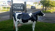 会津からいわきに戻ってきました報告