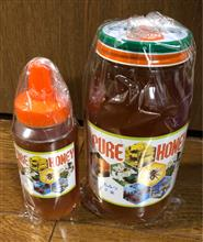 ハチミツ買いに豊田市まで…オッサンの おつかいシリーズ