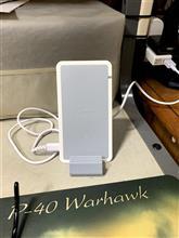 やっぱり便利 ワイヤレス充電