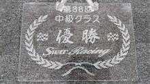 10/24 筑波サーキットコース1000 SWAT Racing走行会