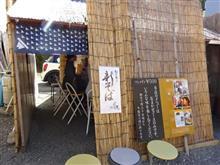 修善寺への道・・・・・・2