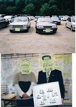岡谷スカミュウ秋祭り2008