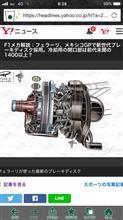 F1のブレーキローター