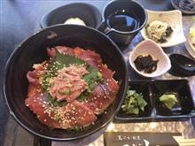 天ぷら割烹 つかごし