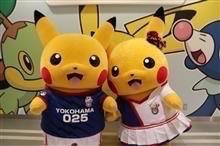 ポケモンセンターヨコハマファイナル