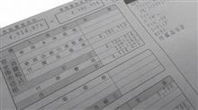 三菱・新型「デリカD:5」の概算見積もりしてみた!各グレードの詳細価格、オプション、残価設定、主要緒元(最低地上高含む)も公開!
