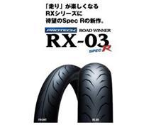 IRC RX-03 specR インプレ