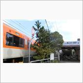 江ノ電/江ノ島駅 気分で!  ...