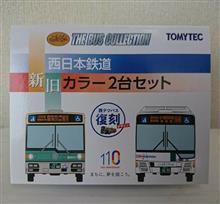 バスコレ 西日本鉄道