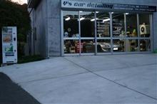 ys special ver.2 施工後1年半 セルシオ 今日は洗車大丈夫かな~~♪ 遊びに御来店です^^