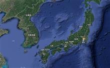 全てを白紙に…そして、出て行って下さい♪ #韓国人 #朝鮮人