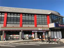 セブン-イレブン 千葉幸町2丁目店