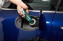 シュアラスター提供『第7回エコ燃費カップ』成績発表