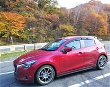 赤城山、紅葉&絶景ドライブ