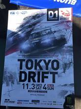 D1 GRAND PRIX 2018 TOKYO DRIFT